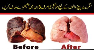 How To Clean Yours Lungs Cigrate Chornay KA Asan Totka