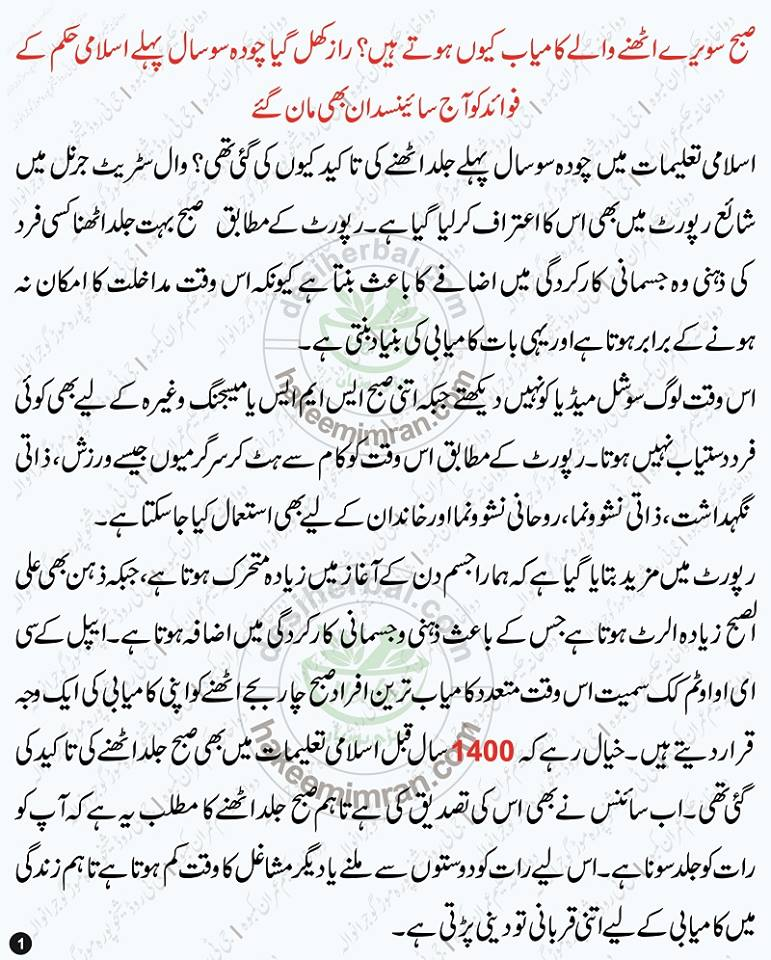 Essay on smoking effects in urdu
