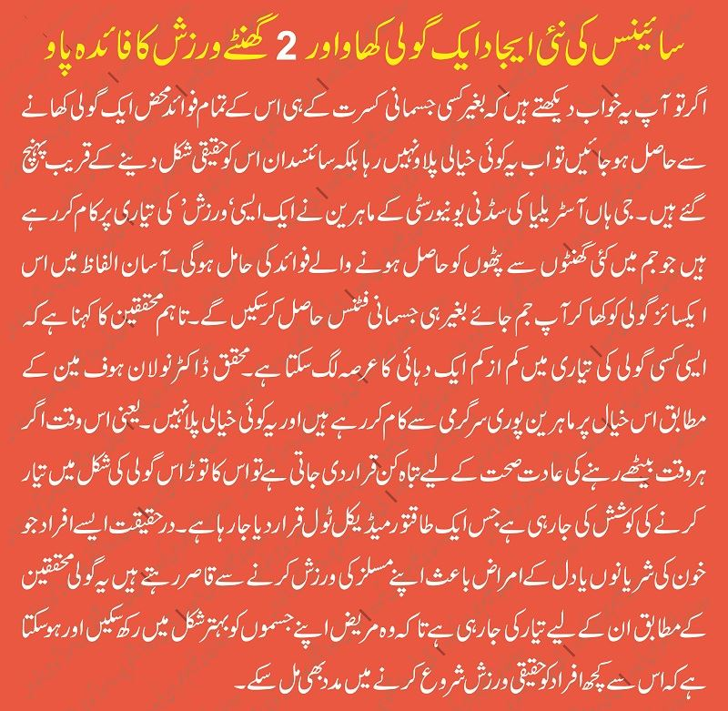 computer essay in urdu What is a computer essay on computer and its advantages and disadvantages category: essays, paragraphs and articles on october 8, 2015 by team work computer.