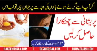 Balon Ka Girna Hair Loss Hair Fall Urdu Tips Totkay