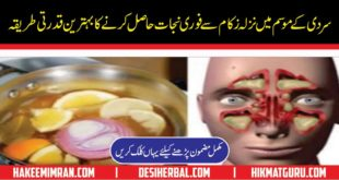 Desi Totkay (Upay) for Cold and Flu (Nazla Zukam) in Urdu Hindi