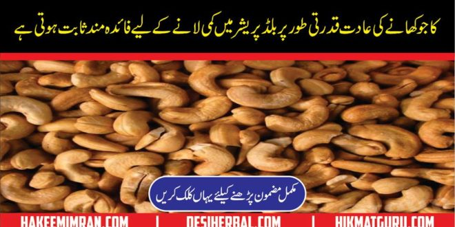 Simple diet to lose belly fat picture 2