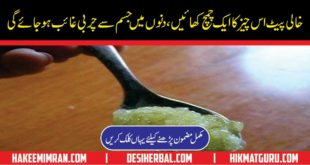 Lehsan ka Fawaid Benefits of Garlic in Urdu