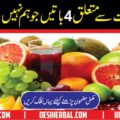 Simple Diet Plan By Hakeem imran Kamboh