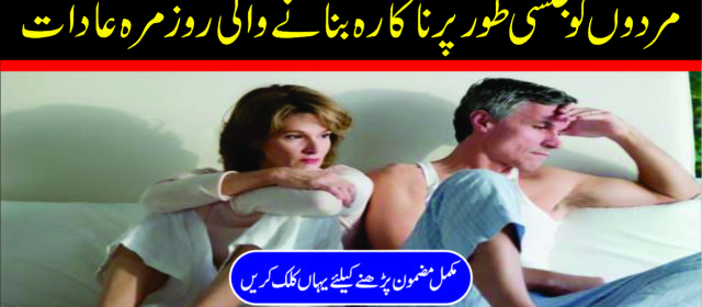 Easy Ways to Avoid Erectile Dysfunction mardan kamzori ki causes