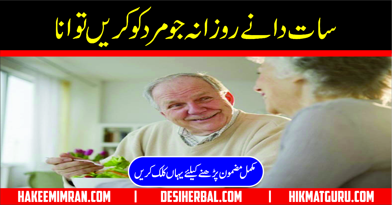 Sex Tips How To Be Great In Bed (Be Sexy) mardana Kamzori kay ilaj ky totkay