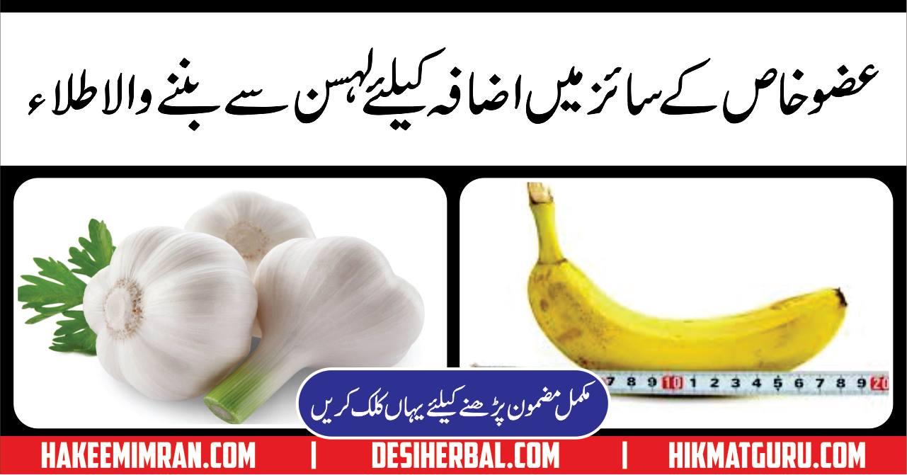 Premature ejuculationPenis Ki Weaknes surt e Anzal Aur Zakar Ki Kamzori 1