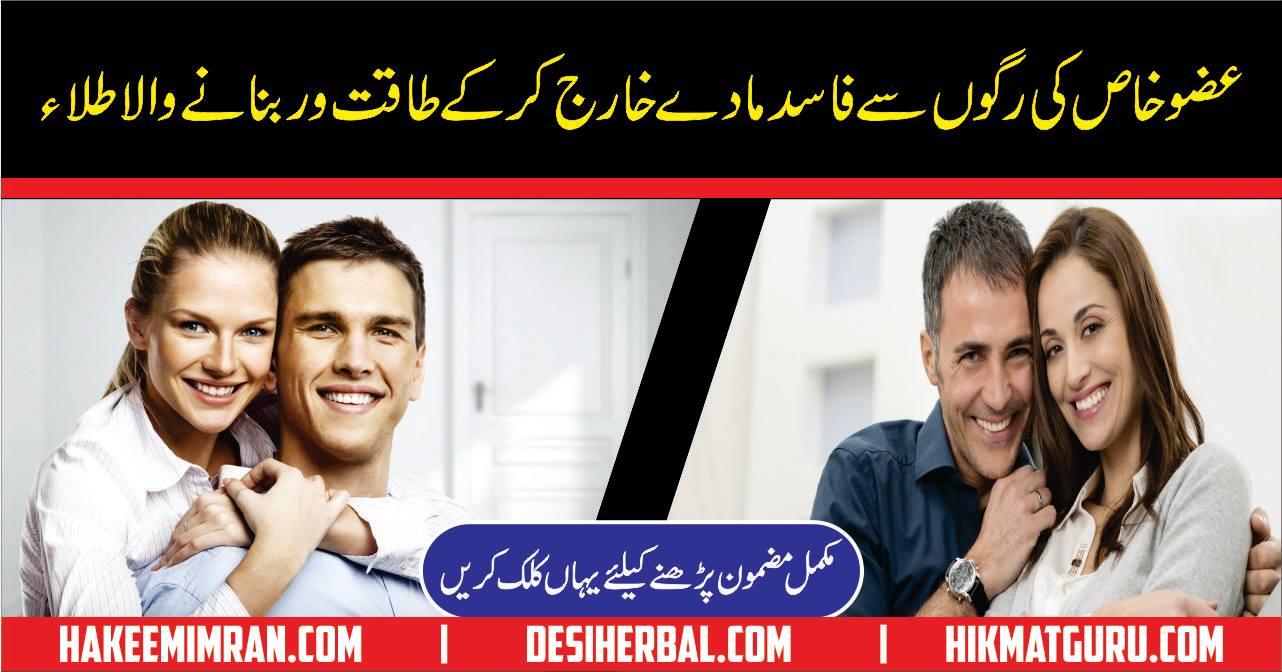 Best Tilla Oil For Male Penis in pakistan