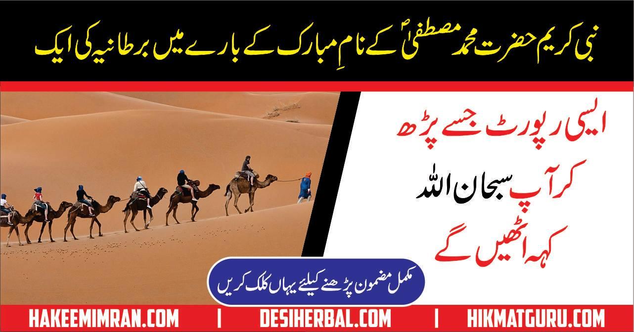 muslim-boys-names-meaning-islamic-baby-boy-names-in-urdu