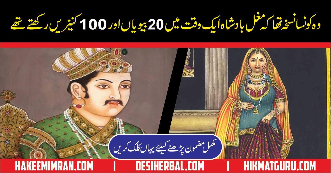 surat-e-anzal-jaryan-ehtalam-ki-zyadti-mani-ka-patlapan-khatama-ka-nuskha