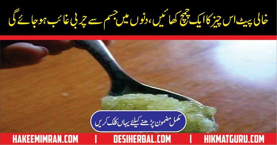 Lehsan ka Fawaid Benefits of Garlic in Urdu