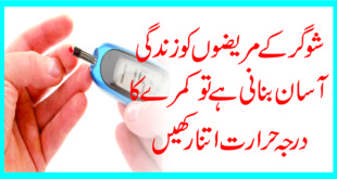 If diabetic patients is to make life easier so keep room temperature Heat