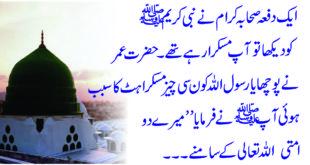 وہ کون سے دو امتی ہیں جن کے درمیان روز محشر اللہ تعالیٰ خود صلح کروائیں گے